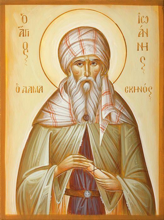 Agion Oros - Mount Athos: 0061 - The Holy Icon of Panagia Tricherousa – Holy Monastery of Hilandariou Mount Athos.