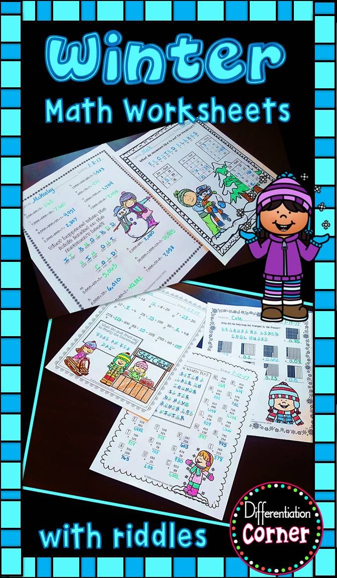 Winter Math No Prep Printables Winter Riddles Math Riddle pack includes 12 worksheets that cover a variety of 3-5th grade topics to review while enjoying fun winter Jokes! An answer key is provided for each worksheet. Here is a list of all math topics. area place value 3 digit addition and subtraction multiplication expanded notation rounding to the nearest 10 and 100 Number Patterns Counting Money Fractions Decimals Fact Triangles Missing Addends Base 10 Blocks Place Value
