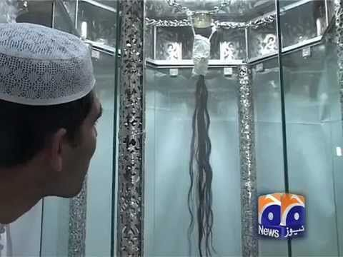 Prophet Muhammad's Hair - Dubai Museum [HD] - YouTube