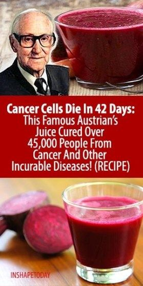Rudolf Brojs from Austria has dedicated his whole life to finding the best natural cure for cancer. He actually made a special juice that gives excellent results for treating cancer. He has cured more than 45, 000 people who suffered from cancer and other incurable diseases with this method. Brojs said that cancer can survive...