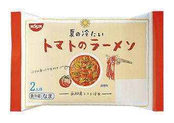 -冷たいスープの新感覚ラーメン-  「夏の冷たいトマトのラーメン」