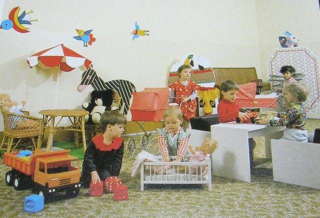Children playing, c.1970s (photo courtesy of starehracky.cz, by P. Rathouský)