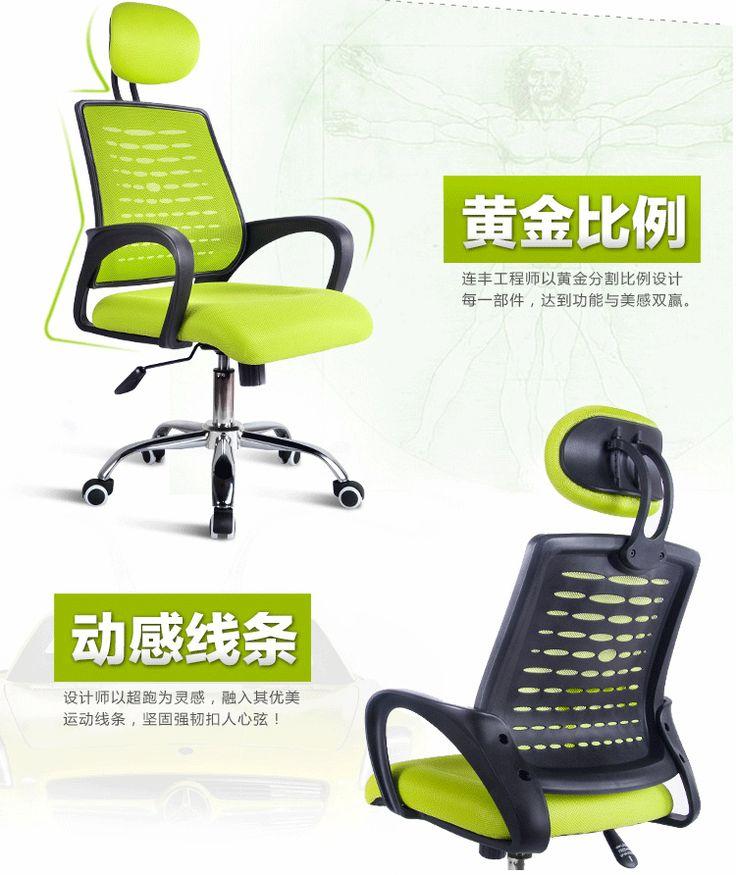 best ergonomic swivel office mesh chairpc gaming computer chair mesh chair ergonomic bedroomsweet ergonomic mesh computer chair office furniture