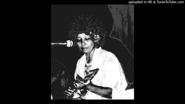 You Can Talk About Me- Jessie Mae Hemphill