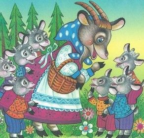 К сказке Волк и семеро козлят картинки отбирали очень тщательно, поскольку данная сказка очень популярная среди малышей!
