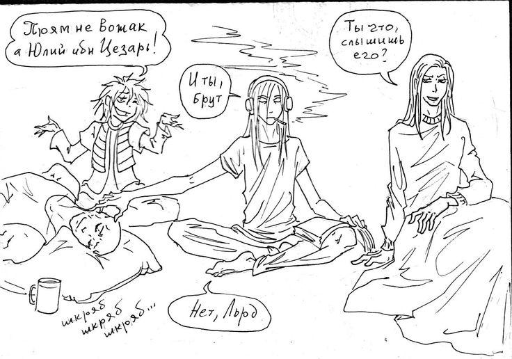 Сфинкс, Табаки, Слепой, Лорд by Мамору Чиба