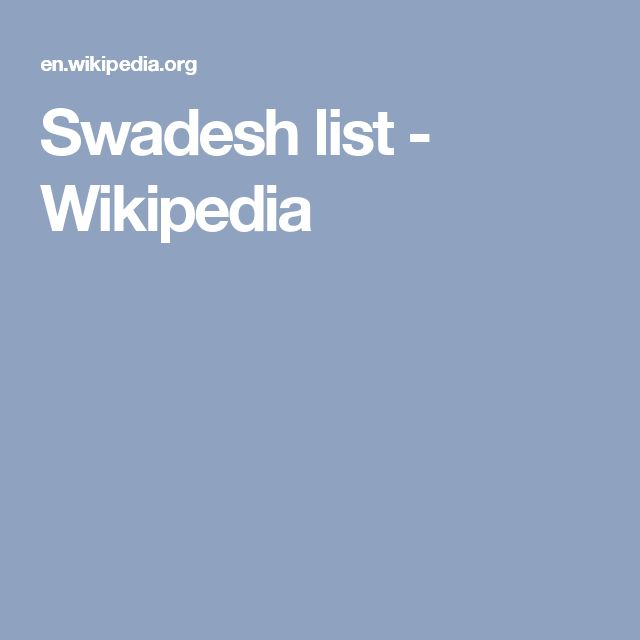 Swadesh list - Wikipedia