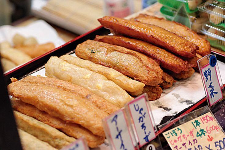 寿味屋のかまぼこ 今魚