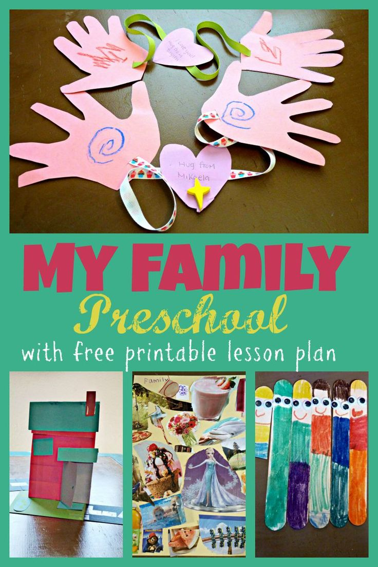 Poster design lesson plan - My Family Preschool Theme Week With Free Printable Two Day Lesson Plan