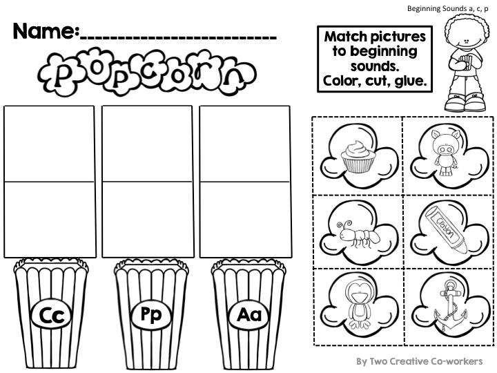 Students can practice matching pictures to the beginning letter on this cute popcorn themed worksheet.