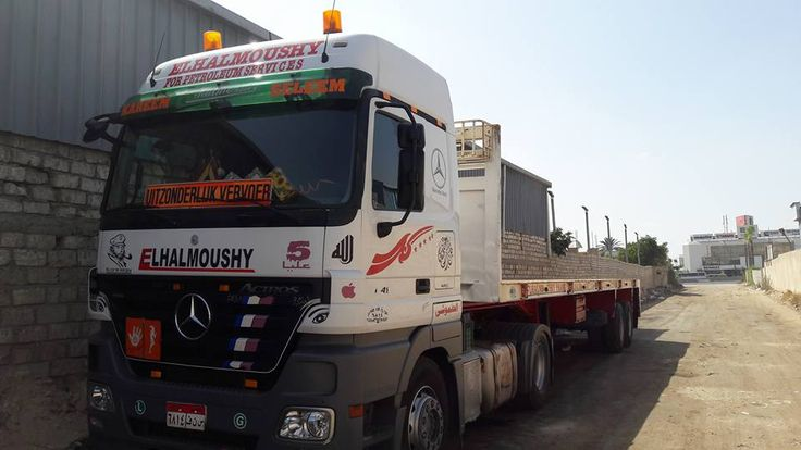 Show your truck! Picture by بيبو الاصلي