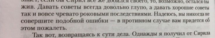 """Оскар Уайльд """"Потрет г-на У.Х"""""""