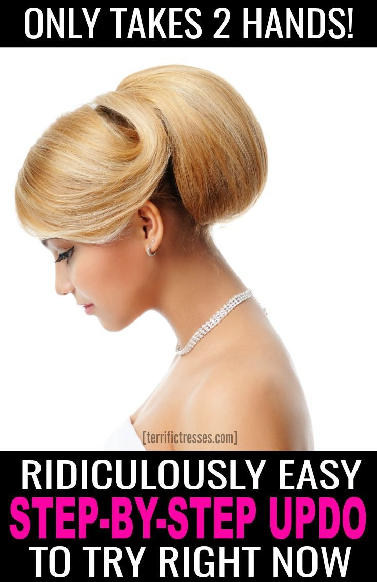 There really are easy super cute updo hairstyles that take only a
