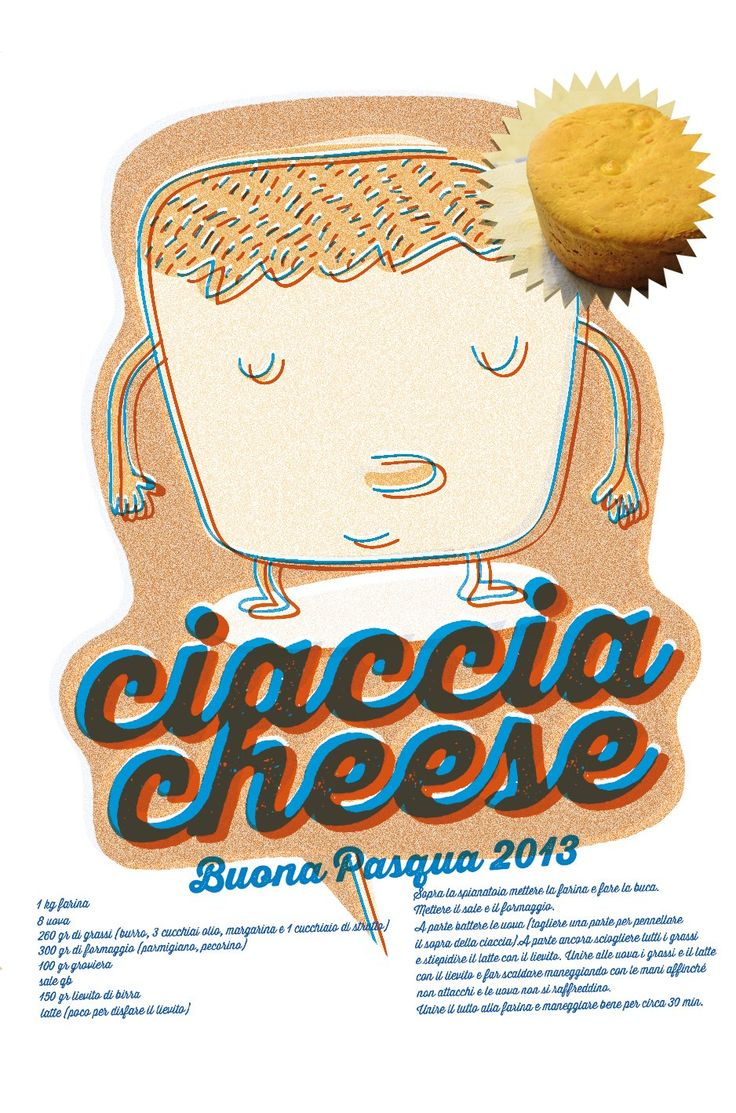 Ciaccia cheese - @Andrea Medri