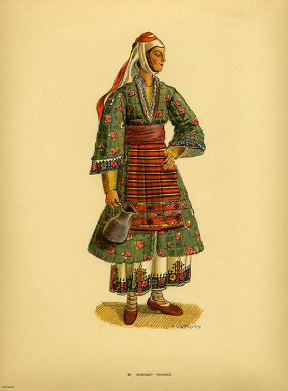 Φορεσιά Βελβενδου. Costume from Velvendos. Collection Peloponnesian Folklore Foundation, Nafplion. All rights reserved.