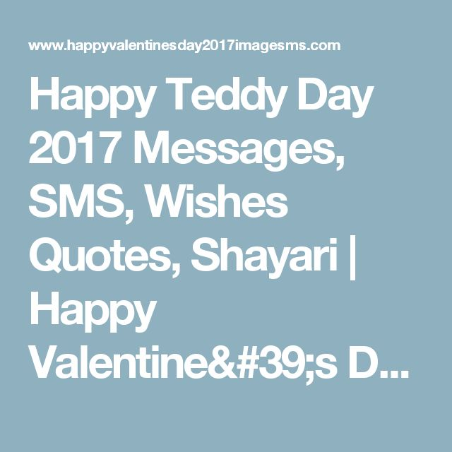 Happy Teddy Day 2017 Messages, SMS, Wishes Quotes, Shayari | Happy Valentine's Day 2017 | Valentines Day Images | Messages, Wishes Quotes