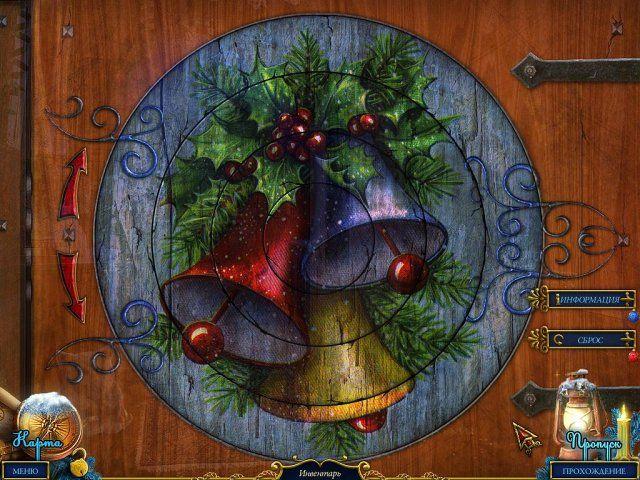 Рождественские истории Щелкунчик Коллекционное издание - скриншот из игры 5 #игра #игры