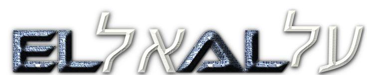 EL AL Logo bevel 00