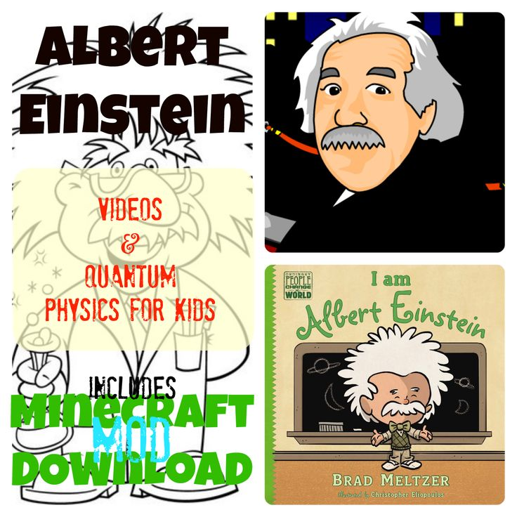 Albert Einstein Video and Lesson Plans for Kids with MINECRAFT MOD DOWNLOAD on QUANTUM PHYSICS :) #KidsCreativeChaos