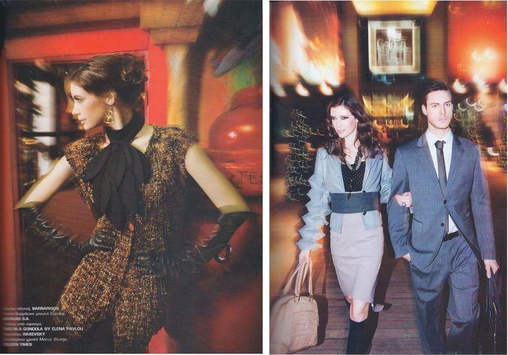 Athens Magazine, January 2011