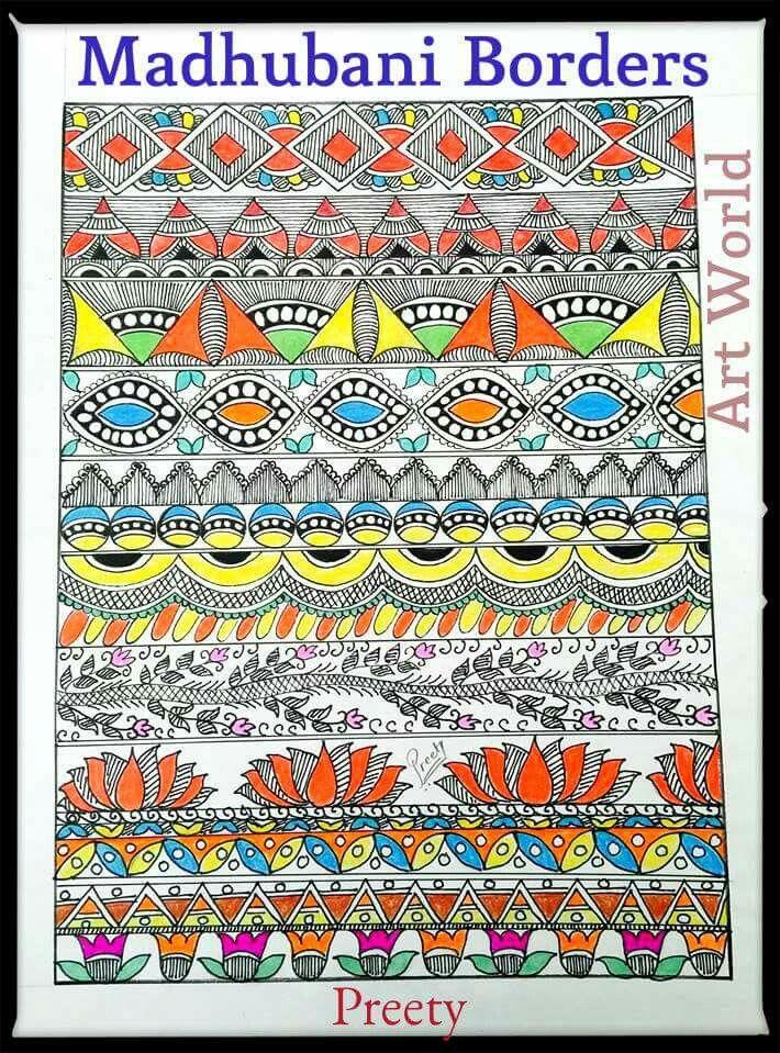 madhubani  painting borders