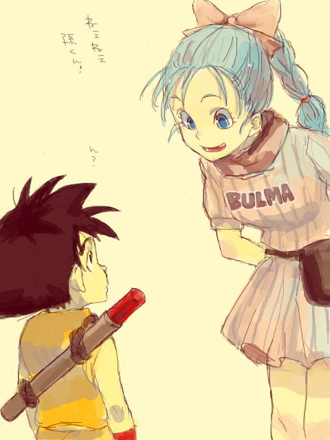 231 best dragonball images on pinterest tutorials harley quinn and legends - Goku e bulma a letto ...