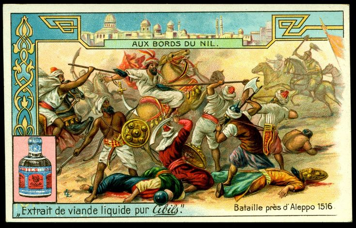 https://flic.kr/p/7wErDb | Belgian Tradecard - On the Banks of the Nile #4 | Cibils Beef Extract, On the Banks of the Nile, c1900. Battle of Aleppo 1516