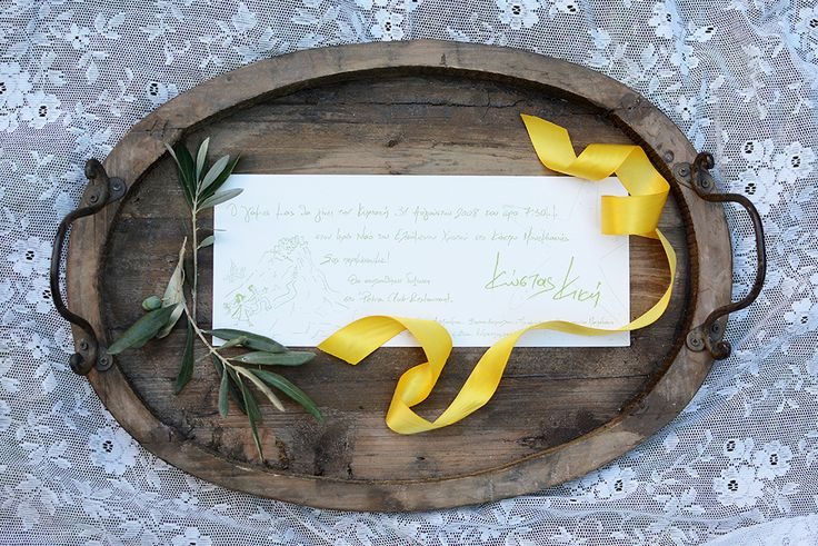 Handwritten classic wedding invitation with a whimsical sketch