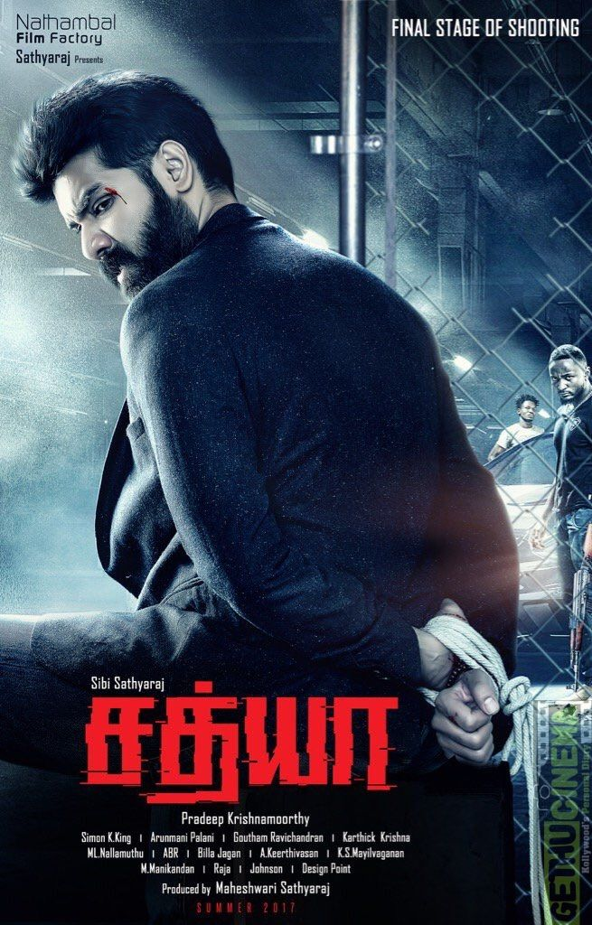 Sathya Tamil Movie Hd First Look Poster Movies 2017 Download