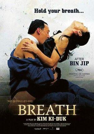 Kim Ki-duk: Breath (2007)