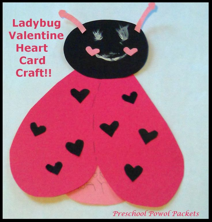 36 best images about Valentines crafts – Valentines Cards Crafts
