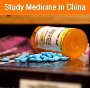 Study Medicine in China – Find here detail of the medical admission process in China for international students. Know seat allocation & Application process.