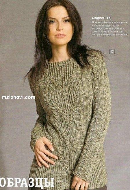 вязаный пуловер спицами с косами