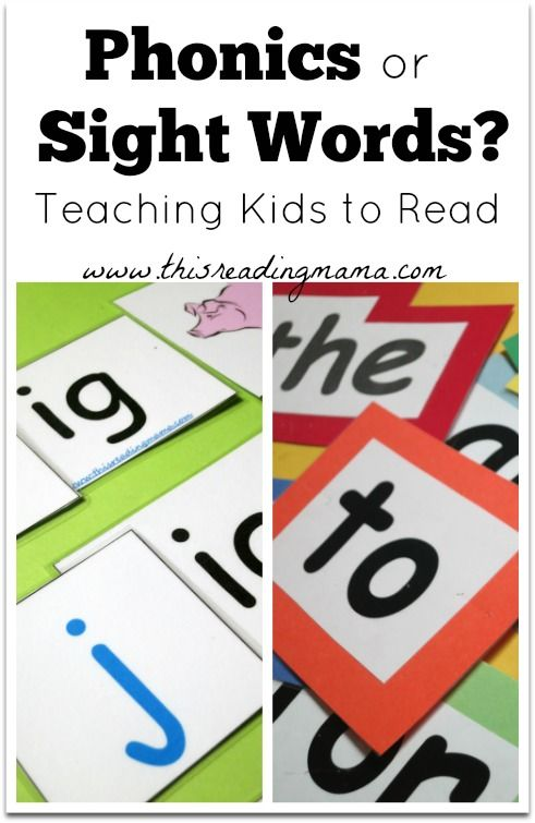 Phonics or Sight Words? It's the age-old debate when teaching kids to read. But phonics and sight words can actually work together to help kids become more fluent readers, making comprehension easier ~ This Reading Mama