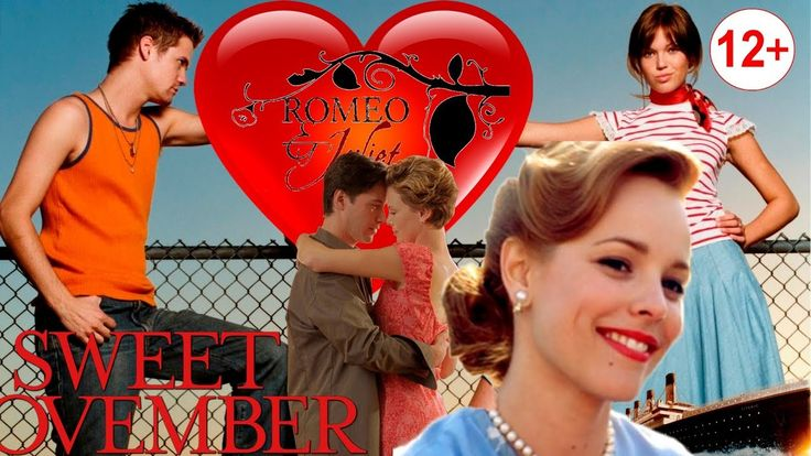 Best romantic love movie melodrama review