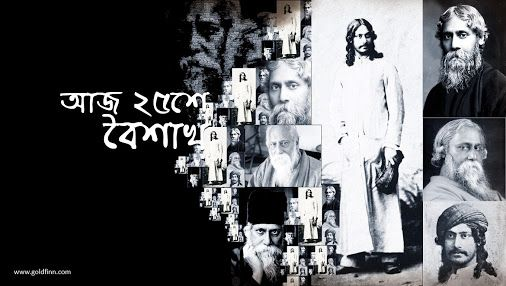 Let's remember one of the greatest poets to be born on Indian soil on the eve of his 154th B'day — the one & only Kaviguru Rabindranath Tagore.
