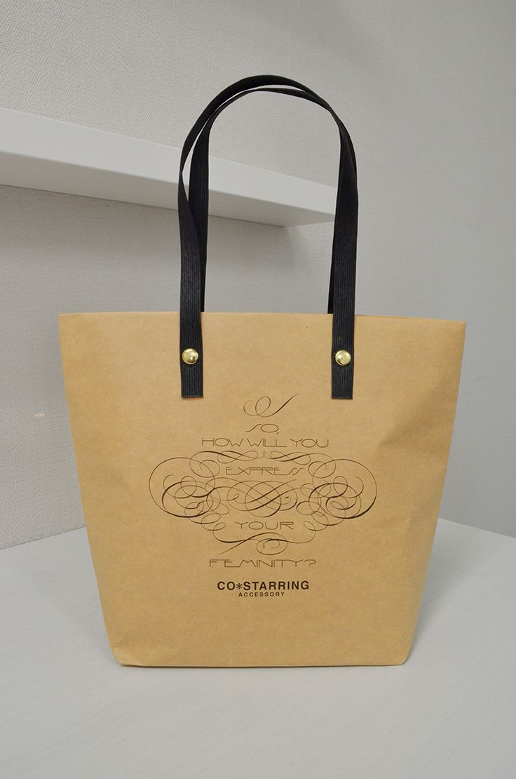 papaer bag Design Print Graphic Fashion 紙袋