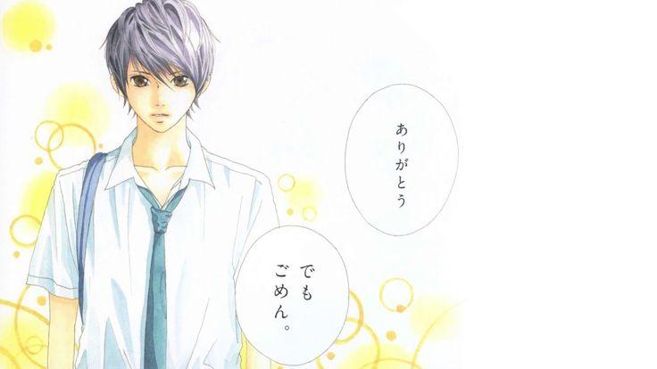 愛唄~since 2007~ コミックス「ストロボ・エッジ」Ver.