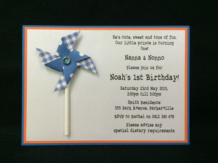 Invitation - Kids Birthday - Blue Pinwheel - Noah