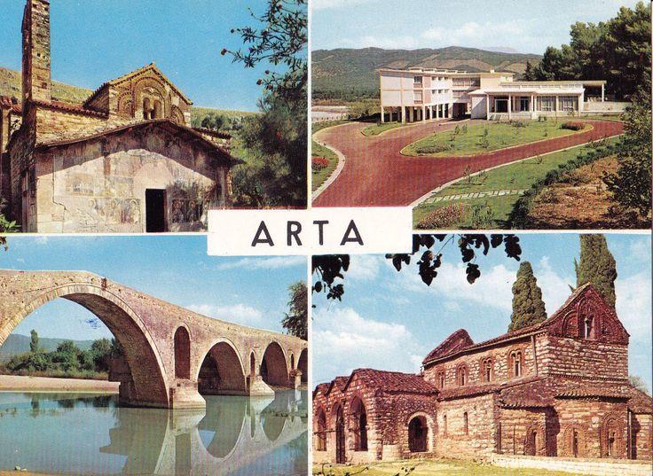 ΑΡΤΑ postcard