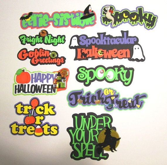 Halloween Captions Titles Words Phrases by PrettyPaperStuff