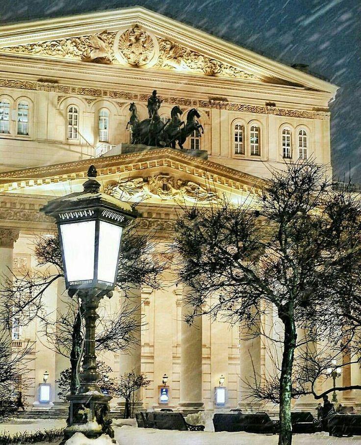 большой театр зимой фото гармонисты встречаются друг