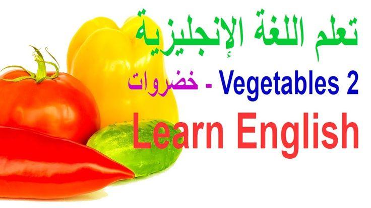 Learn urdu through hindi youtube songs