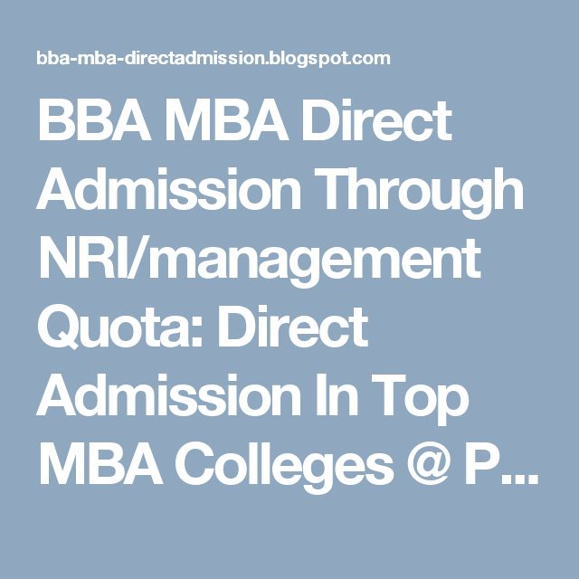BBA MBA Direct Admission Through NRI/management Quota: Direct Admission In Top MBA Colleges @ Pune