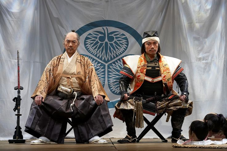 samurai william As studio staff draped a jinbaori short coat over william, 32, on saturday and  crowned him with a kabuto samurai warrior helmet as part of a.