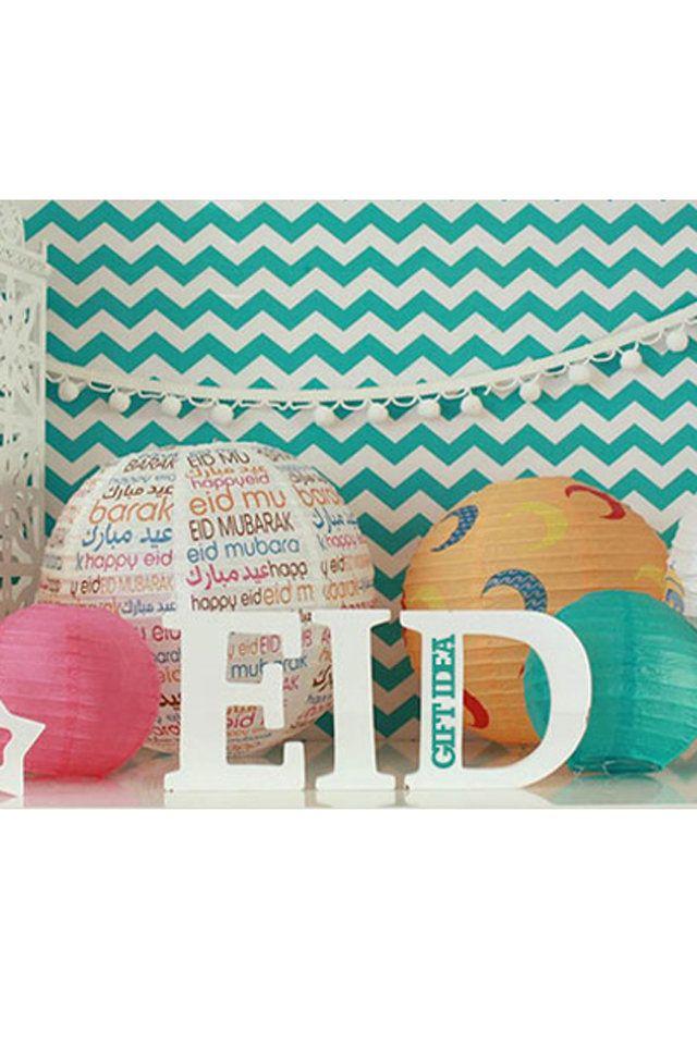 Amazing Free Printable Eid Al-Fitr Decorations - e72489803711a2b5ff04a432d0dabcc3--ramadan-gifts-eid-al-fitr  Gallery_607293 .jpg