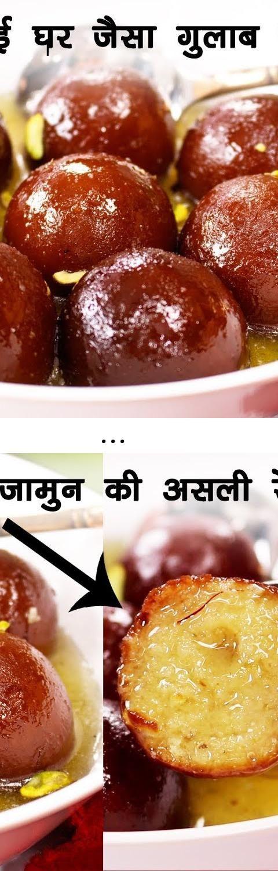 Tags: Gulab Jamun Recipe, Halwai Style Gulab Jamun, Halwai Secrets,  Cookingshooking, Gulab Jamun, Soft Gulab Jamun Recipe, ...