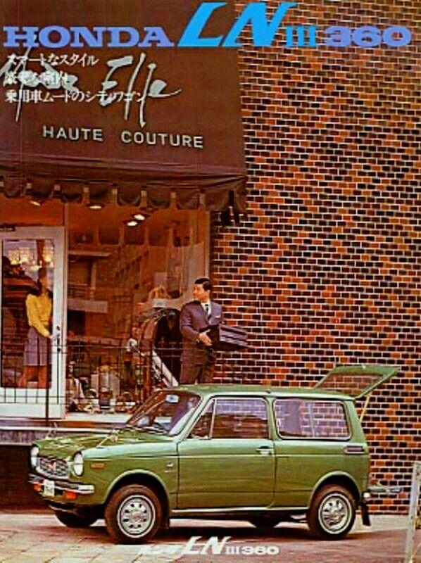 Honda LNⅢ Japan Brochure 1970