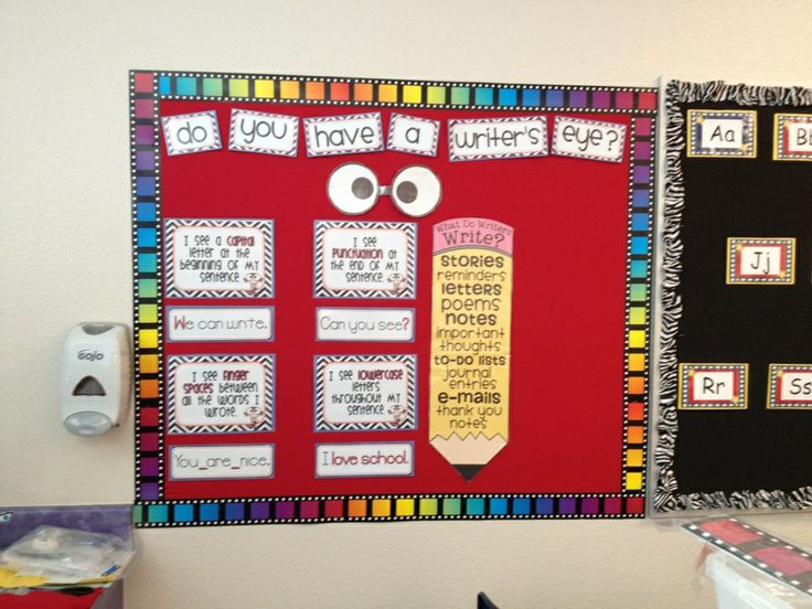 Writers Eye bulletin board idea, using free printables from first grade parade.