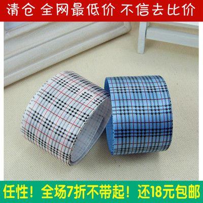 https://item.taobao.com/item.htm?id=17847332116